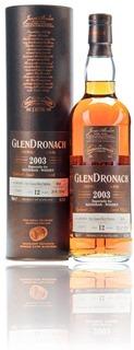 glendronach-2003-px-4630-sansibar