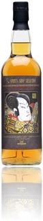 invergordon-1973-sansibar-samurai